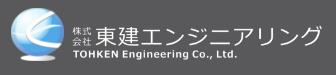 流量観測のToken Engineering