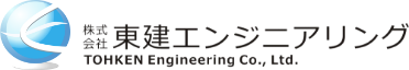 流量観測のToken Engineering